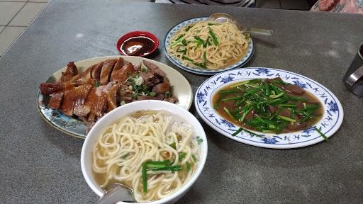 新竹鴨肉麵中山店