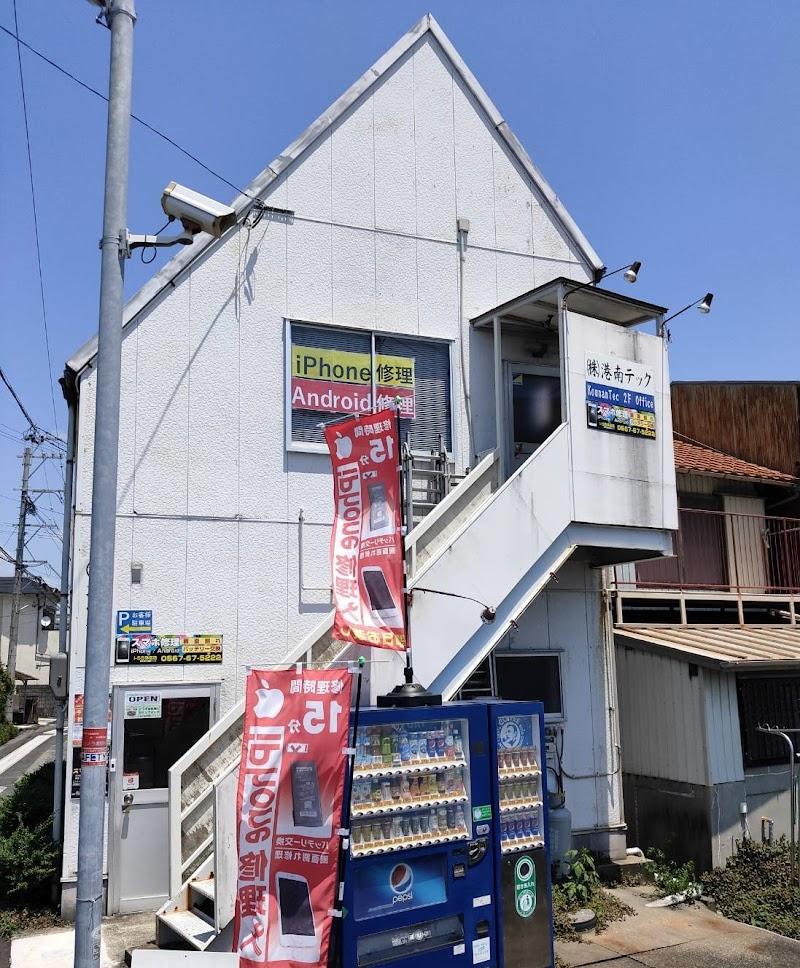 スマホ / タブレット / Switch修理・ガラスコーティング i-SS JR弥富 近鉄弥富駅前店