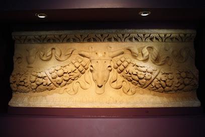 Museo Arqueologico de San Roque