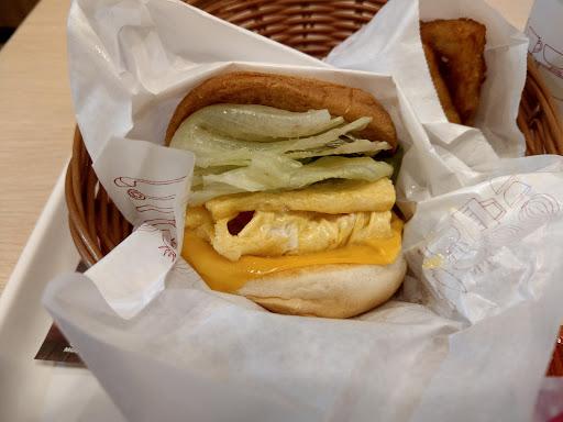 MOS BURGER摩斯漢堡