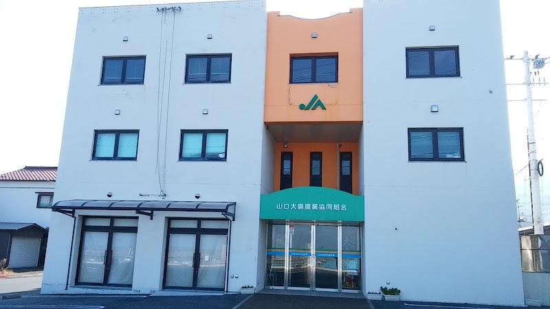 山口 県 ja お近くのJAの本所(店)はこちら JAバンク山口