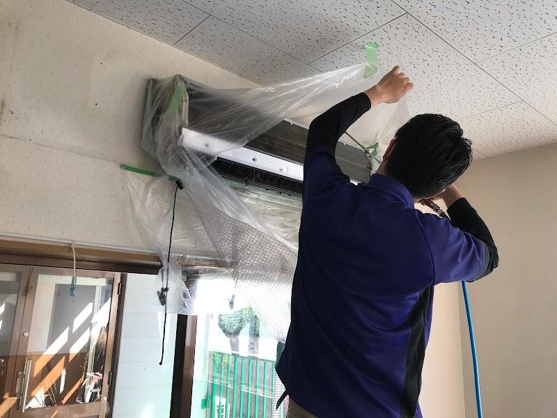 福岡エアコン除菌クリーニング専門店 クリーンキーパーズ