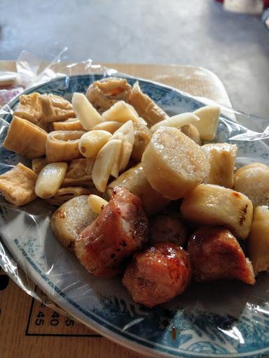 潭頭關東煮與香腸攤