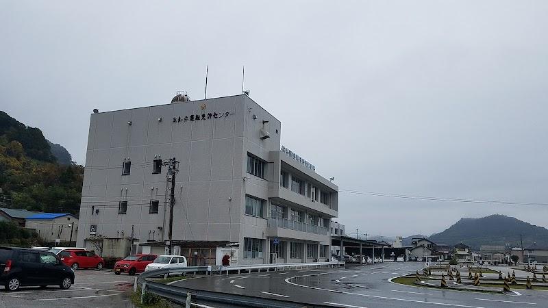 高知県 免許センター