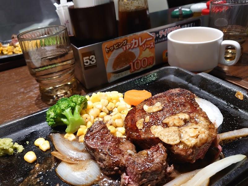 いきなりステーキイオンモール鳥取北店