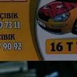 Karacabey Taksi̇ Yalçin Çibik 16 T 7019
