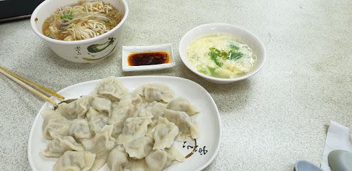 旗山橋頭水餃店