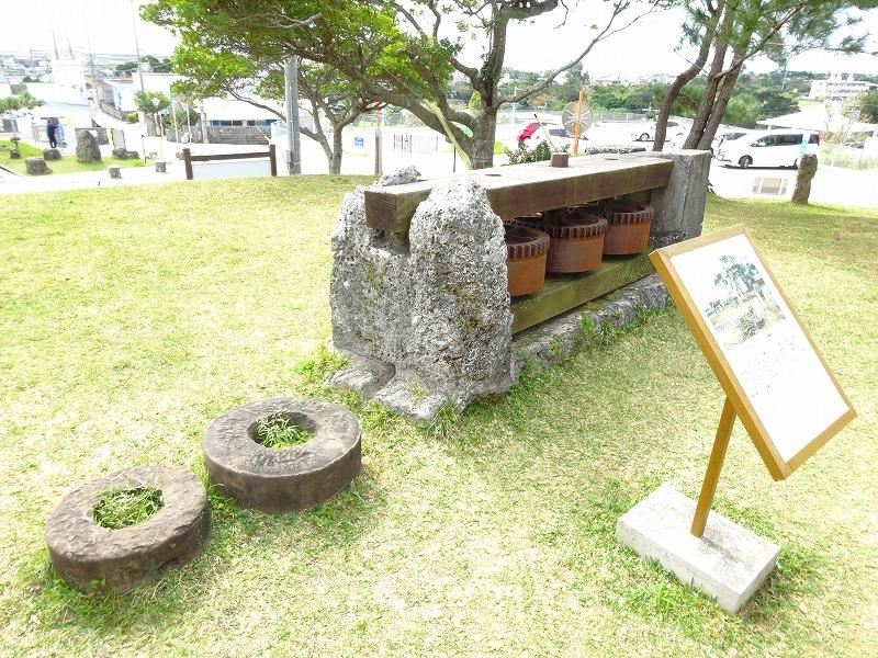 世界遺産の碑 座喜味城跡