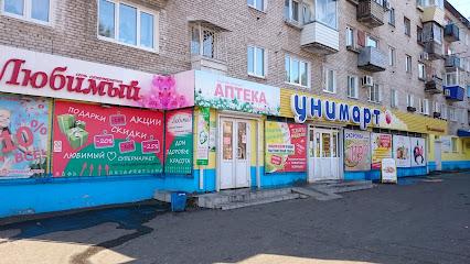 Магазин косметики и парфюмерии Любимый