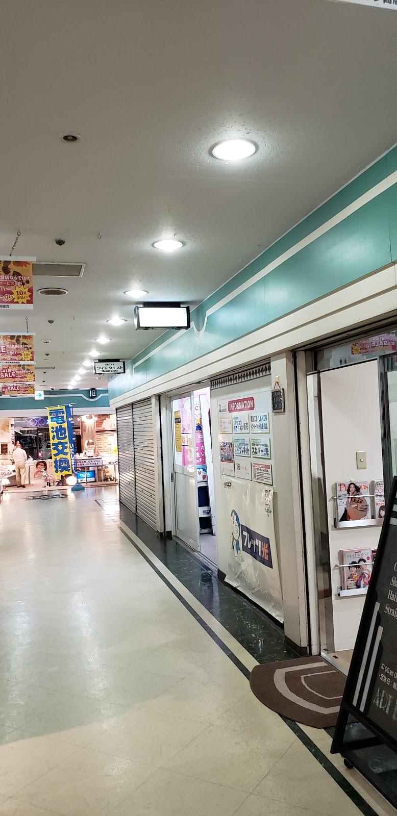キャンドゥ グルメシティ夙川店