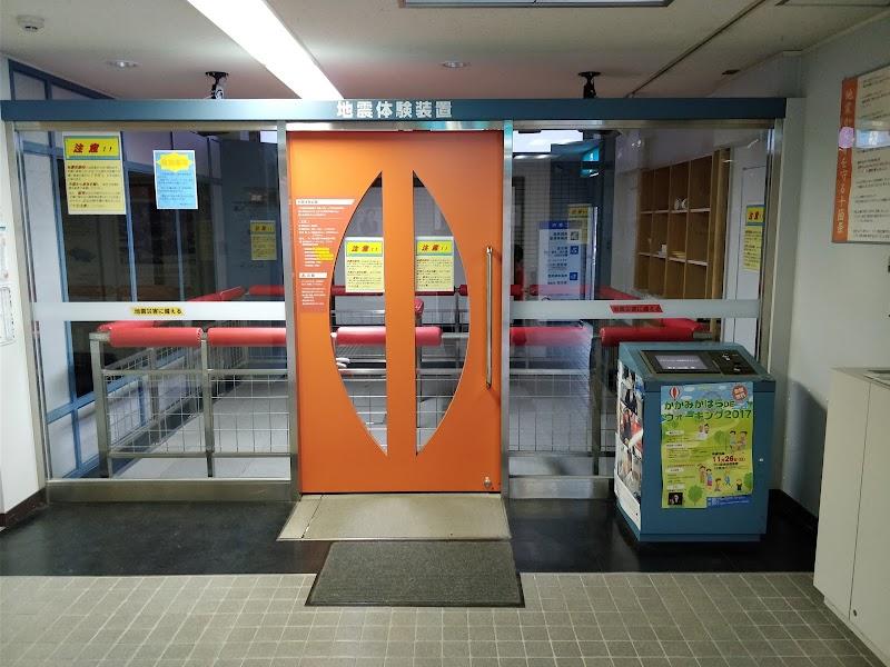 岐阜県広域防災センター