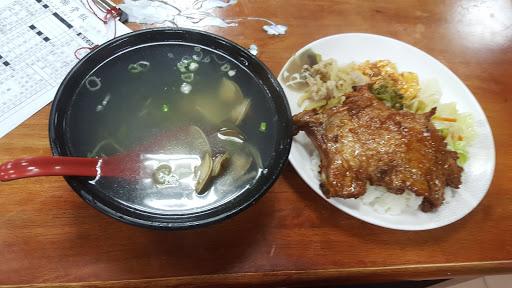 淡金小吃店