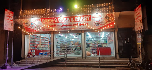 Babu G Cash&Carry, Pindigheb