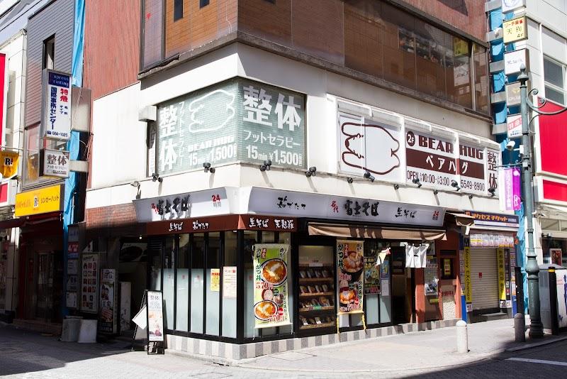 ベアハグ赤坂見附店