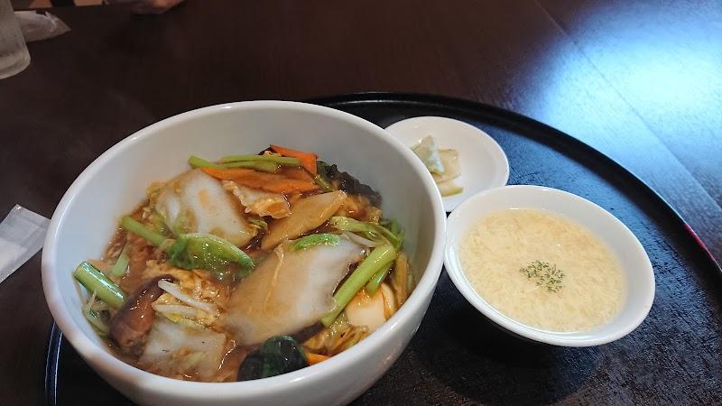 Essence Chinese kitchen