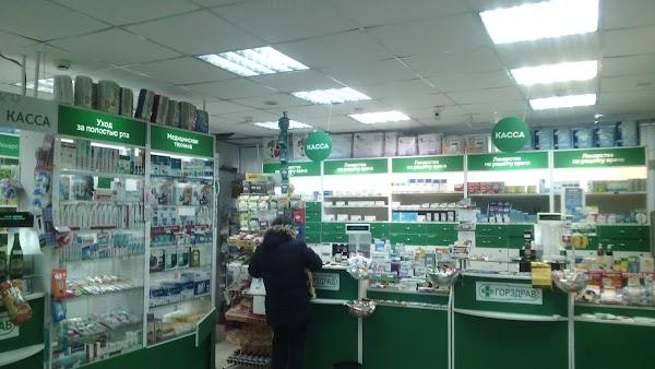 Аптека «Мособлфармация, Аптека 1409» в городе Чехов, фотографии