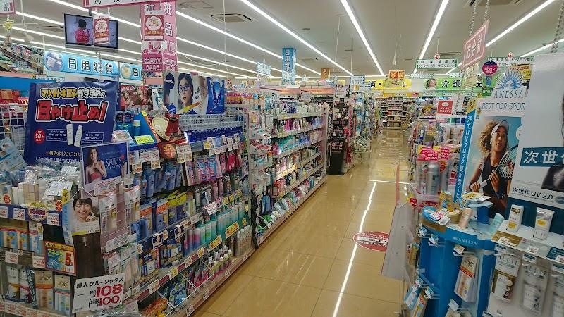 どらっぐぱぱす 赤塚新町店
