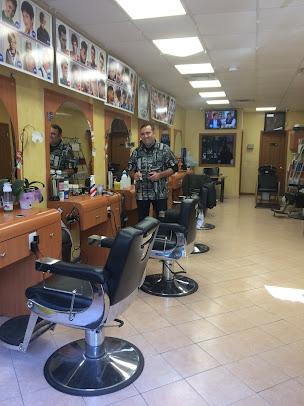 Benik's Barber Shop