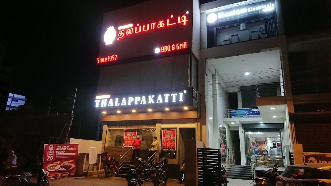 Dindigul Thalappakatti