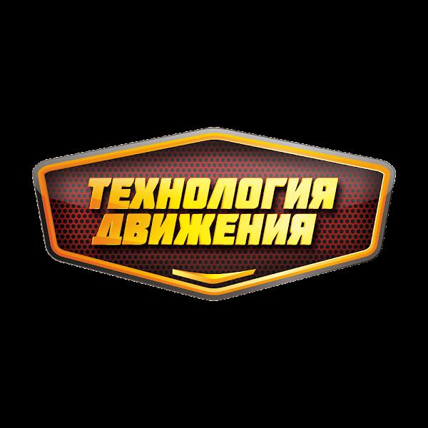 Автосервис «Технология движения» в городе Ивантеевка, фотографии