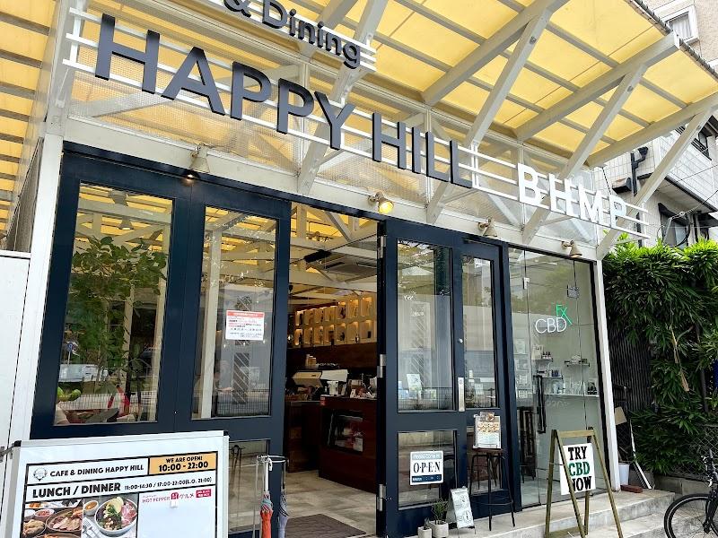 Cafe&Dining HappyHill
