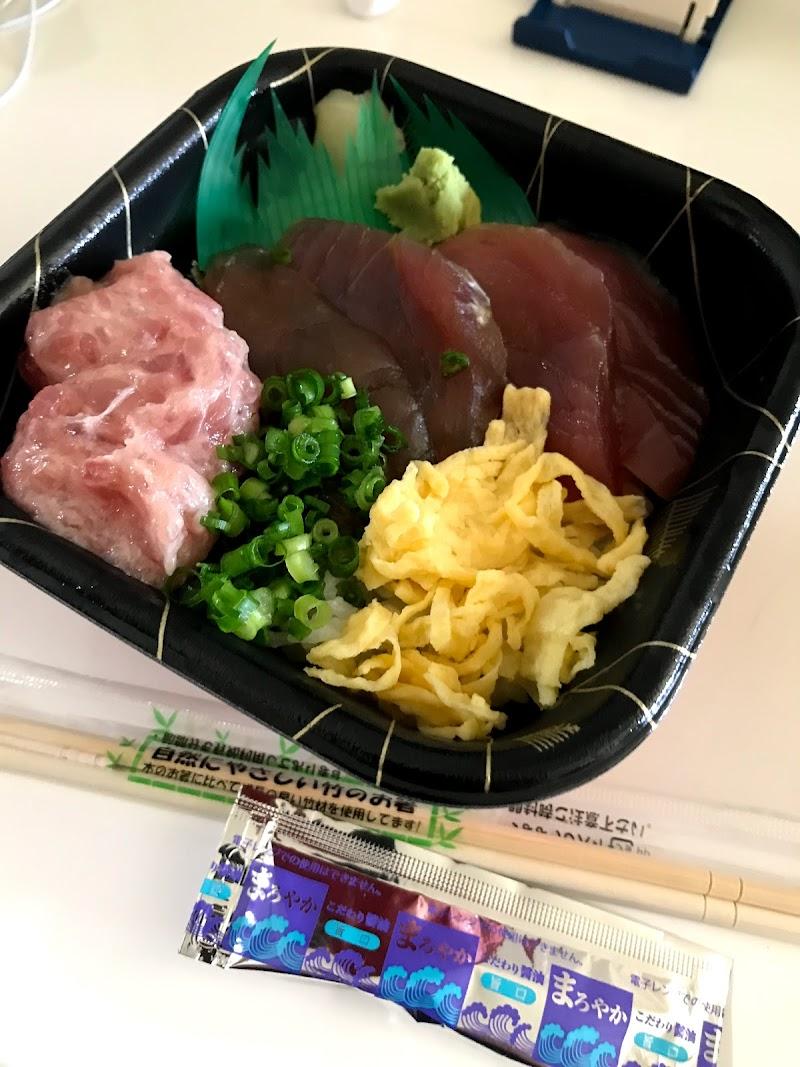 魚勢(うおせ)|海鮮丼テイクアウト
