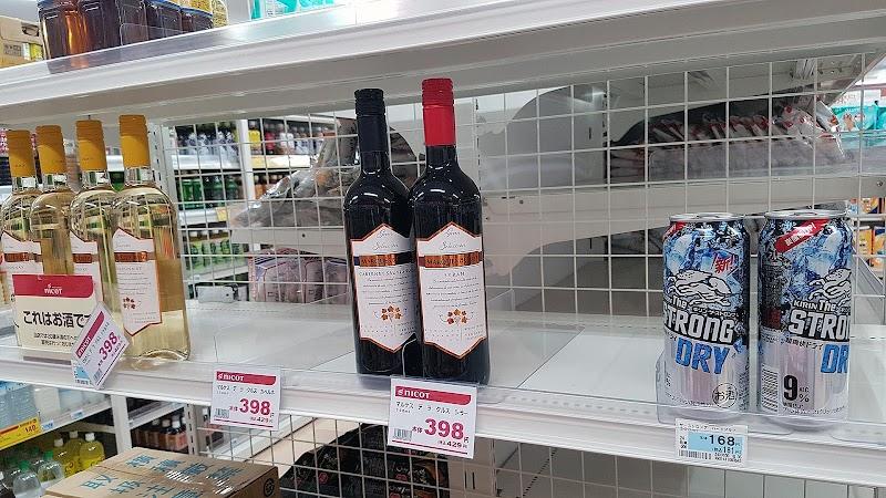 DCMホーマックニコット 豊浦店
