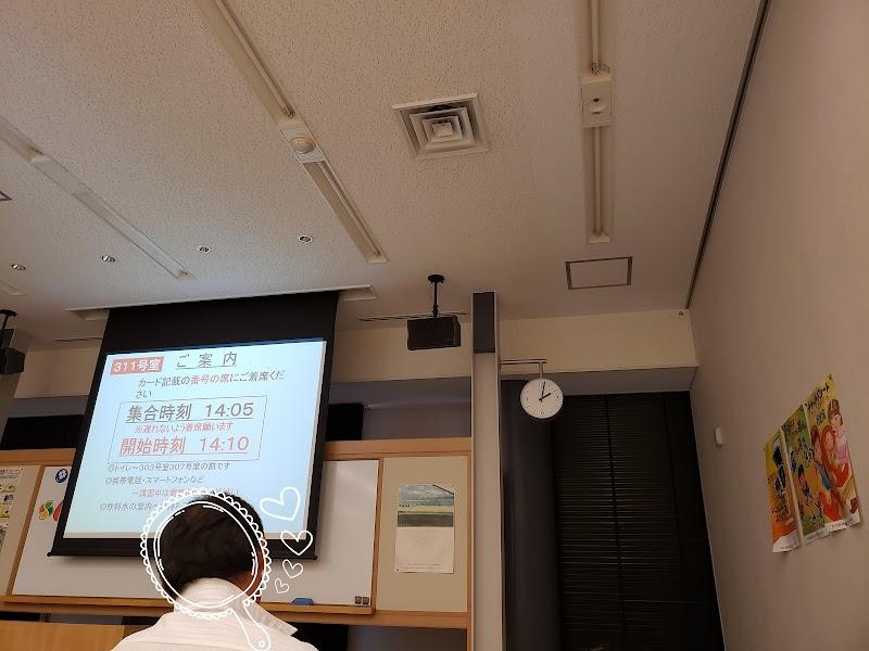 センター 更新 免許 免許 熊本