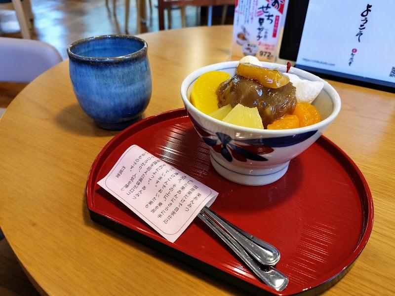 竹風堂 長野駅前店
