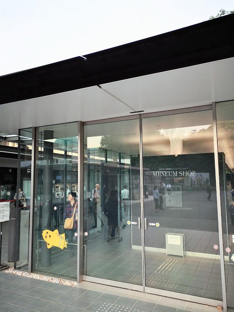 東京国立博物館 ラウンジ