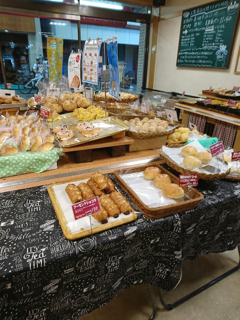 メサベルテ茨木店