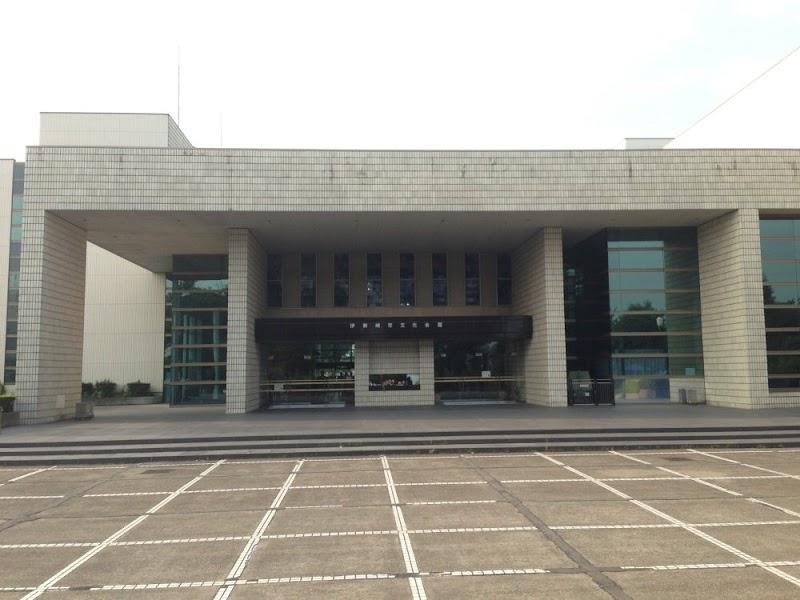 伊勢崎市文化会館