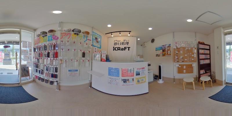 iCRaFT東大阪店