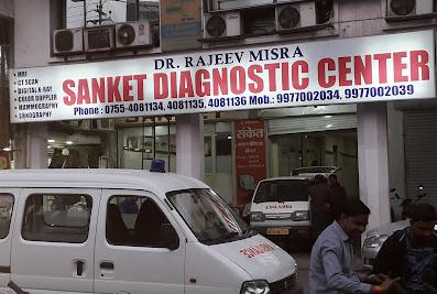 Sanket Diagnostic Centre