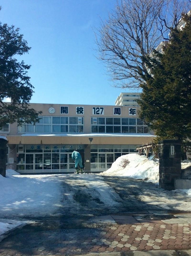 平岸 高台 小学校