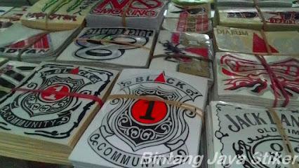 Bintang Jaya Stiker Denpasar - Ruko Kereneng Jl. Lely, Denpasar
