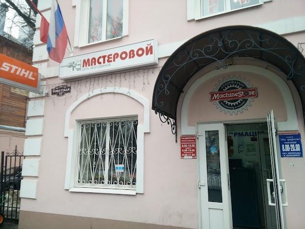 Парикмахерская «Студия и школа красоты Моя профессия» в городе Егорьевск, фотографии