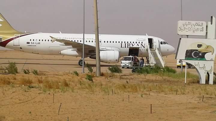 Aeropuerto de Kufra en Libia, en el Desierto del Sahara