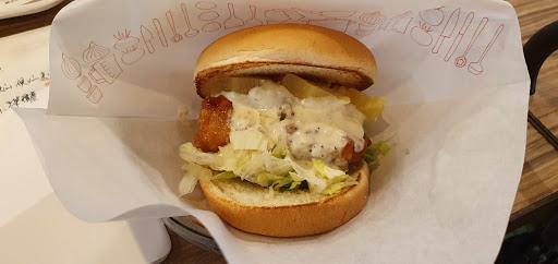 摩斯漢堡 誠品站前店
