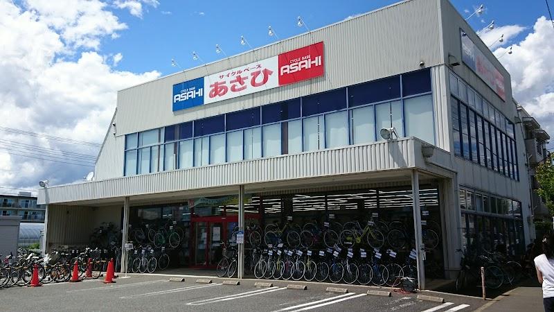 サイクルベースあさひ 三鷹井口店