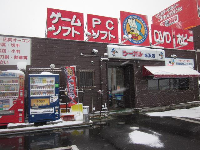 米沢 シーガル 山形県米沢市のおもちゃ屋さん10選!口コミでおすすめのおもちゃ屋さんは?子連れで入りやすいのは?プレゼント向きなら?中古買取、修理などの提供サービスもまとめてみました
