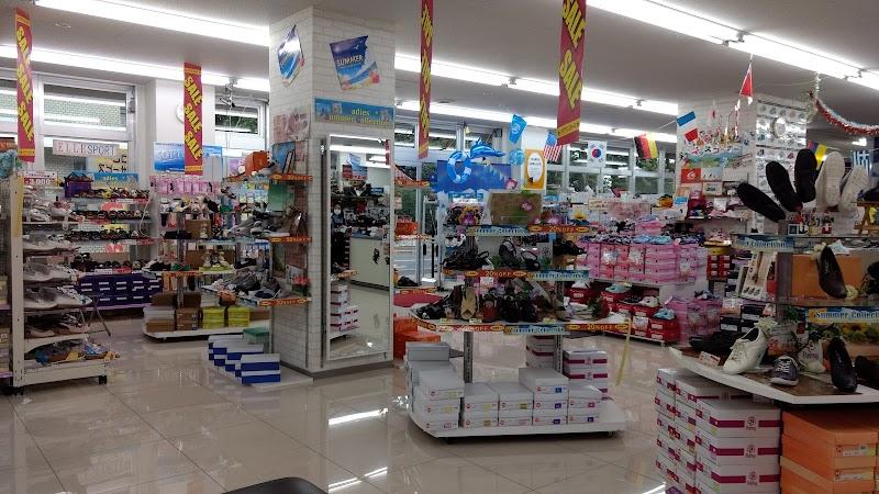 シューズフォレスト 仙川店