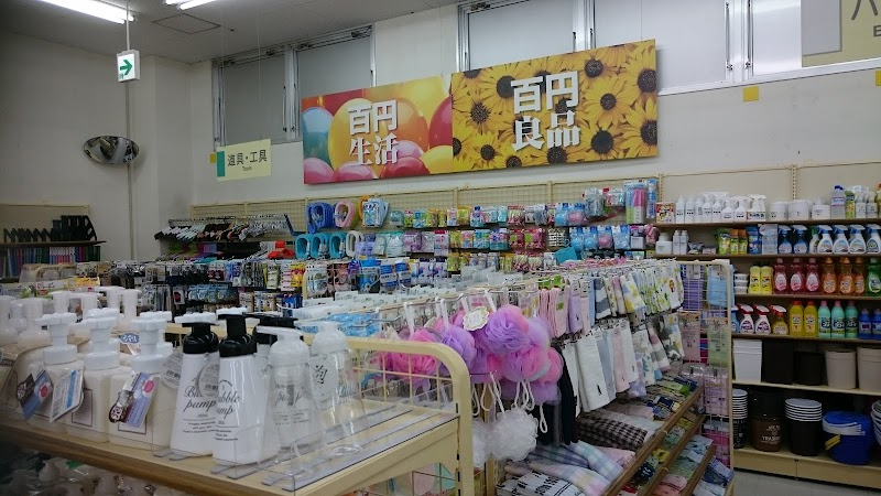 セリア(Seria) 三国ヶ丘店