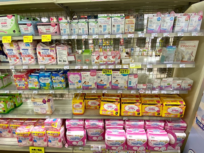 水谷 赤ちゃん デパート 赤ちゃんデパート水谷 ポイントの相談・アドバイス