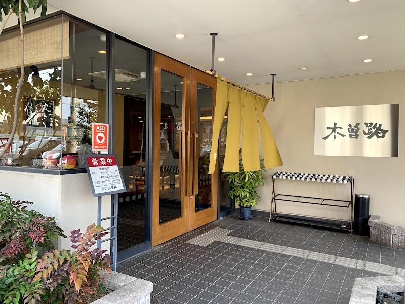 路 浜松 木曽