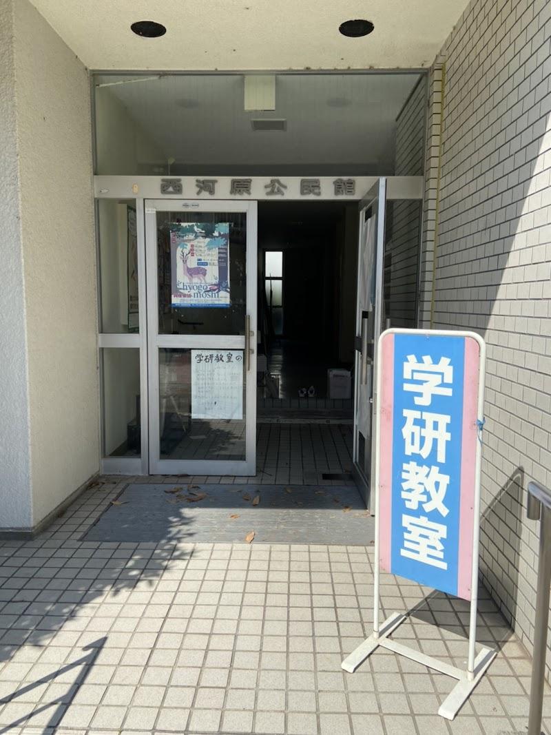 うがい学研教室(加古川鳩里校)