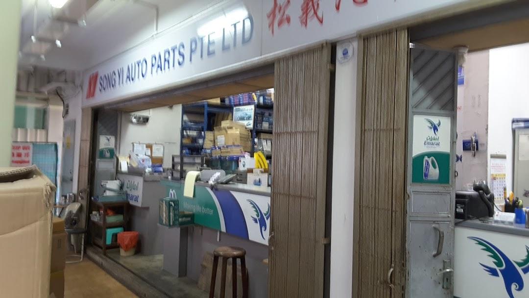 Song Yi Auto Parts Pte Ltd