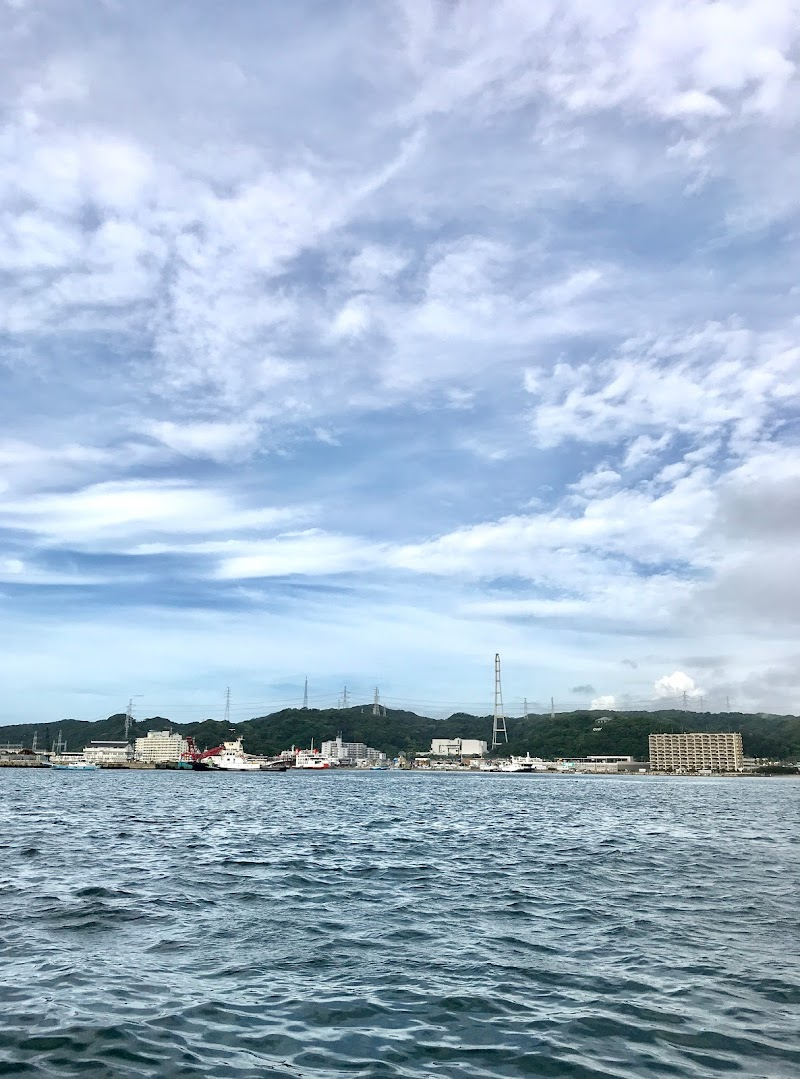丸 久里浜 黒川