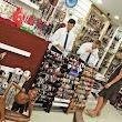 FORSAMALL Alışveriş Merkezi