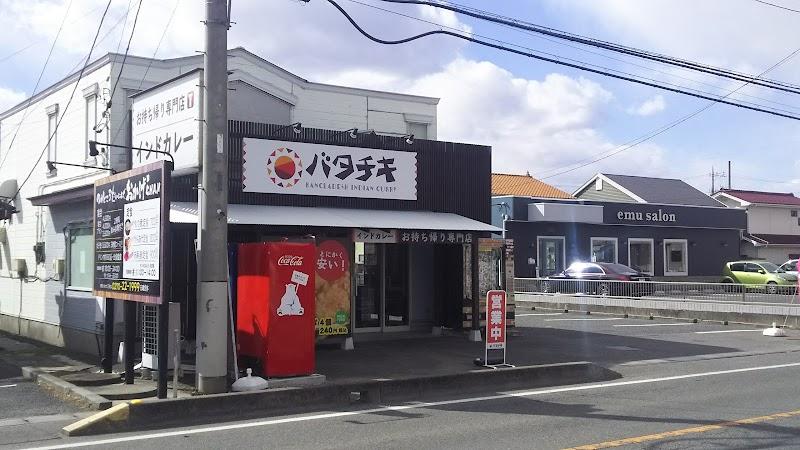Butter Chicken Isesaki
